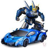 遙控車變形遙控汽車搖控車金剛無線電動賽車男童充電機器人兒童玩具男孩(一件免運)XW
