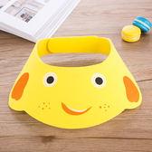 寶寶洗澡帽浴帽6扣可調節兒童洗頭帽防水成人嬰兒洗發帽  易貨居