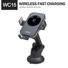 【Earldom】藝鬥士 ET-WC15無線車充15W 手機 車用無線充電器 儀表台+出風口手機支架 紅外線感應支架
