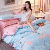全棉床上四件套2米x2.3米纯棉被套2.2x2.4m被罩220x240cm180x220『潮流世家』