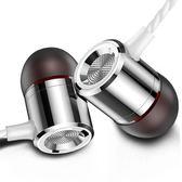 炮筒重低音入耳式手機小米通用男女生蘋果耳塞式金屬耳機  萌萌小寵