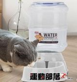 寵物飲水機自動喂水貓咪飲水機喝水器igo 運動部落