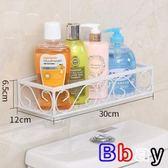 【Bbay】 浴室置物架 30cm 免打孔 壁掛 浴室置物架 廁所收納架子 洗漱臺架