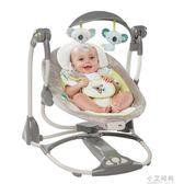 嬰兒床 美版Ingenuity安撫搖椅嬰兒搖搖床哄娃哄睡神器電動躺椅搖籃床 小艾時尚NMS