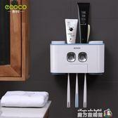 牙膏牙刷置物架壁掛全自動擠牙膏器免打孔擠壓器吸壁式衛生間套裝 WD魔方數碼館