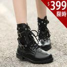馬丁靴新款   歐美時尚  個性軍靴  ...