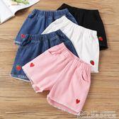女童短褲潮兒童洋氣白色牛仔褲外穿女孩百搭褲子夏裝 居樂坊生活館