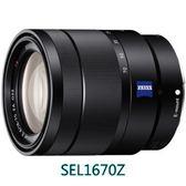 SONY 索尼 SEL1670Z 數位單眼相機鏡頭