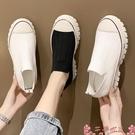 飛織鞋飛織彈力襪子鞋女2021年新款網面透氣運動休閒板鞋一腳蹬樂福鞋潮 芊墨 618大促