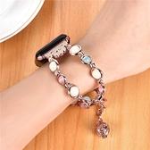 Apple Watch SE 5 6 4 3 金屬手鍊 夜光款 替換錶帶 腕帶 女款 類珍珠 吊飾 金屬鏈條