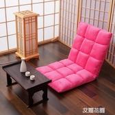 懶人沙發單人榻榻米日式地板可折疊靠椅宿舍床上椅電腦飄窗靠背椅QM『艾麗花園』