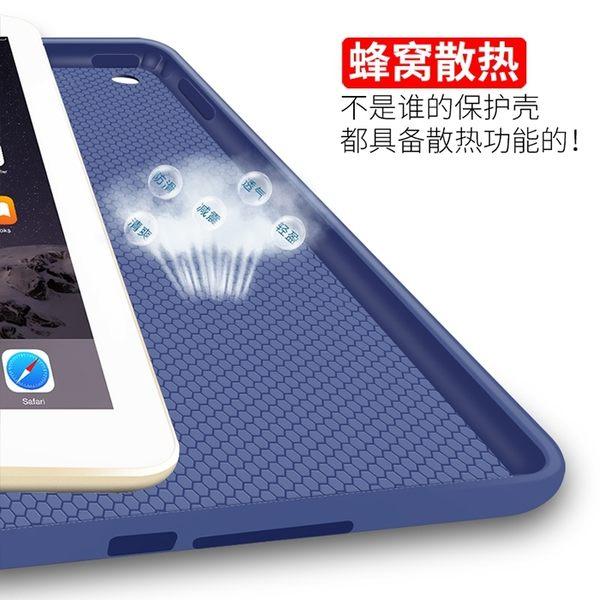 King*Shop~蘋果iPad4保護套 iPad2/3全包硅膠軟外殼A1459 A1396平板防摔皮套