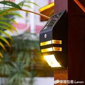 太陽能庭院燈戶外防水照明燈家用花園別墅布置小夜燈陽臺感應壁燈 雙十二全館免運