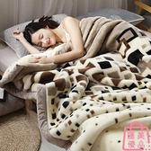 雙層毯子冬季加厚珊瑚法蘭絨毛毯床單人保暖被子【匯美優品】