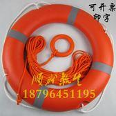 游泳圈船用專業救生圈成人救生游泳泡沫圈2.5KG加厚實心國標塑料救生圈 雲雨尚品