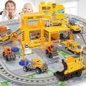 兒童合金工程車消防車維修站軌道停車場玩具男孩小汽車挖掘機套裝