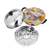 單層蒸鍋不銹鋼湯蒸鍋1層蒸籠 蒸鍋湯鍋兩用鍋 電磁爐火鍋26cm 露露日記