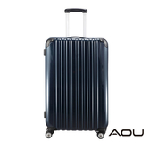 AOU 24吋 YKK防爆拉鍊TSA海關鎖鏡面硬殼旅行箱 雙跑車輪(深藍) 90-016B