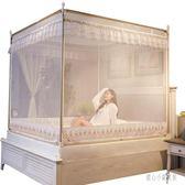 蚊帳家用蒙古包兒童防摔1.5米1.8m1.2床加密加厚支架紋賬 LN3560【甜心小妮童裝】