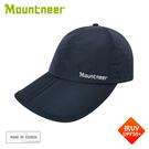 【Mountneer 山林 透氣抗UV可折棒球帽《丈青》】11H16/鴨舌帽/防曬帽/休閒帽