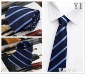 男士商務職業裝正裝工作服工裝條紋藍黑商務銀行酒店上班百搭領帶『艾麗花園』