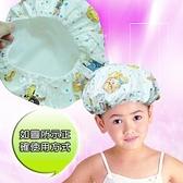 Qmishop 雙層防水材質布 兒童浴帽【J208】