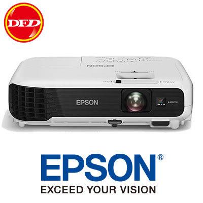 EPSON 愛普生 EB-X04 液晶投影機 快速開機 燈泡壽命10000小時(Eco) 公司貨 現貨 EBX04