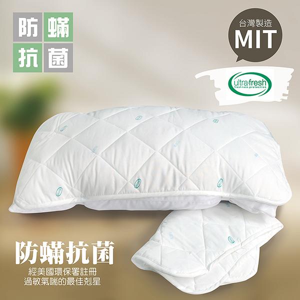 【剋菌寶】台灣製 防蟎 (防蹣) 保潔墊枕套(2入)_TRP多利寶