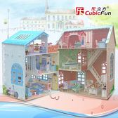 3D拼圖 - 3D立體拼圖女孩diy小屋6 - 8 - 10歲紙質模型拼裝兒童手工益智玩具【韓衣舍】