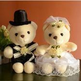 婚慶用品新郎新娘情侶熊泰迪熊婚車熊婚紗熊壓床娃娃結婚禮物公仔 春生雜貨
