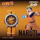 SEIKO 精工 5 Sports x 火影忍者 鳴人 聯名限量機械錶(SRPF70K1)-42.5mm 4R36-10B0O