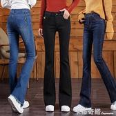 新款高腰垂感微喇牛仔褲女長褲彈力顯瘦黑色寬鬆喇叭褲女褲子 卡布奇諾
