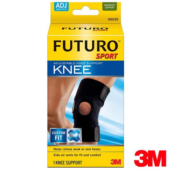 【LAKEIN運動網】║3M║可調式運動型護膝