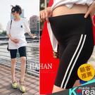【HB3845】瑜珈腰休閒必備雙滾條五分褲