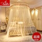 蚊帳 1.8m床雙人家用加密加厚2.0米公主風落地吊掛式 【全館免運】