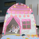 兒童帳篷游戲屋家用公主女孩小房子夢幻小城堡【淘嘟嘟】