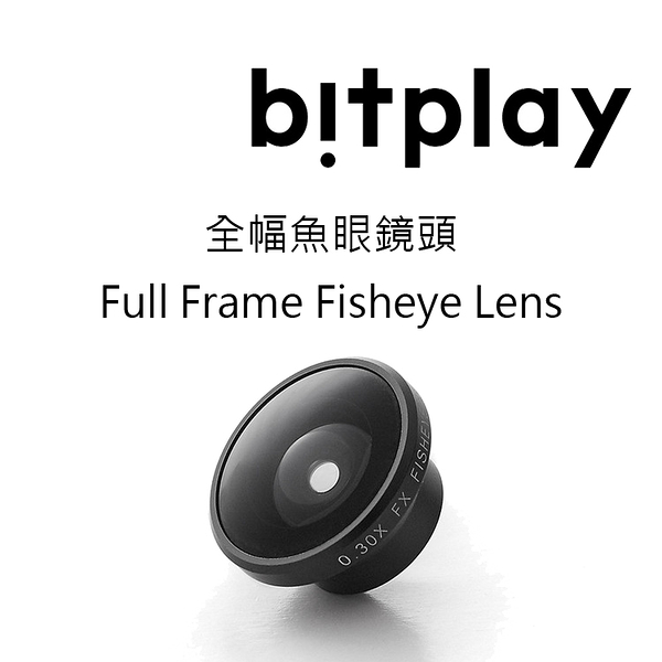Bitplay Snap 鏡頭 全幅魚眼鏡頭 Full Frame Fisheye Lens