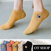 [現貨] [多件優惠] 隱形襪 襪子 船型襪 短襪 狗狗柴犬刺繡 女生配件 配件 純棉 M1030