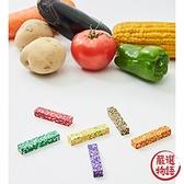 【日本製】【AOZORA】彩色圓點蠟筆 蔬果款(一組:3個) SD-13625 - AOZORA