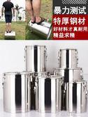 保溫桶大容量商用飯桶幼兒園奶餐廳茶水桶龍頭豆漿雙層不銹鋼湯桶 卡布奇諾