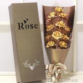 女老師幼兒園實用生日禮物女生走心的金箔玫瑰花束禮盒 樂活生活館