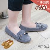 包鞋 蝴蝶結絨布款豆豆鞋 MA女鞋 T9117-1