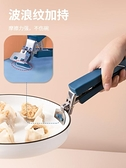 防燙夾 廚房防燙夾取碗夾提盤夾子夾蒸鍋菜盤取盤子防燙手神器防滑小工具 交換禮物