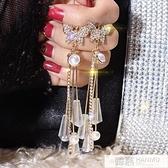 925銀針耳墜女氣質長款水晶蝴蝶流蘇韓國耳環個性網紅耳釘耳飾潮  4.4超級品牌日