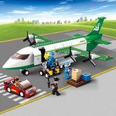 拼裝積木空中巴士貨運飛機男孩益智玩具拼插塑料模型積木