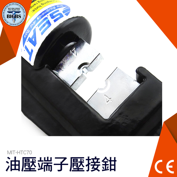 利器五金 2019 手動 一體式 壓接鉗 油壓端子 接線端子 端子 液壓鉗 油壓鉗 壓線鉗