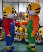老虎玩偶服裝  成人穿 巧虎卡通人偶道具演出服【潮咖範兒】