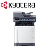 [富廉網]【KYOCERA】京瓷 ECOSYS M6630cidn A4 彩色多功能複合機