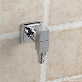 吉諾維斯 全銅方形 入牆式 洗衣機快開水龍頭 單冷水嘴G81003 探索先鋒
