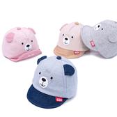 嬰幼兒棒球帽 立體耳朵 鴨舌帽 寶寶遮陽帽 防曬 小童帽 DL83222 好娃娃